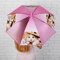 Зонт детский 3Д 'Модная кошечка', D80 см