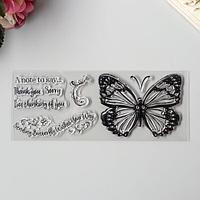 Штамп для творчества силикон 'Бабочки и надписи' 6,5х16,5 см
