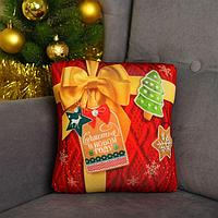 Подушка-антистресс 'Счастливого Нового Года', новогодняя, подарок 23х23 см