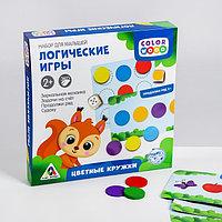Логические игры 'Цветные кружки'