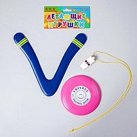 Летающая игрушка 2(Летающая тарелка 'Малая', Бумеранг 'Фигурный', Свисток на веревке) МИКС