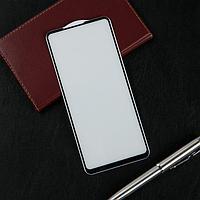 Защитное стекло Krutoff, для Samsung Galaxy A21/A21s, полный клей, черная рамка