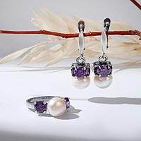 Гарнитур посеребрение 2 предмета серьги, кольцо, ночь 'Жемчуг' фианит фиолетовый, 18 р-р