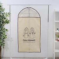 Чехол для одежды, спанбонд, 60x120 см