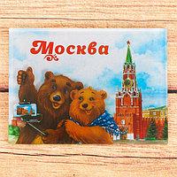 Магнит 'Москва. Кремль'