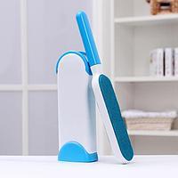 Щётка для удаления шерсти и волос с одежды и мебели с ручкой 33x7,5x5 см, цвет синий