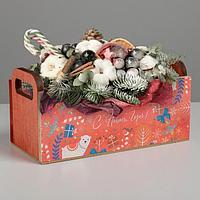 Деревянный ящик с ручками 'Новогодний паттерн', 24.5 x 5 x 10 см