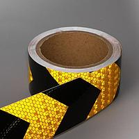 Светоотражающая лента, самоклеящаяся, черно-желтая, 5 см х 5 м