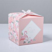 Коробка складная 'Для тебя', 12 x 12 x 12 см