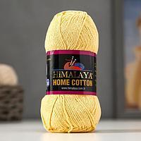 Пряжа 'Home cotton' 85 хлопок, 15 полиэстер 160м/100гр (122-04)