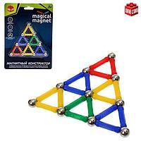 Конструктор магнитный 'Треугольник', 28 деталей, цвета МИКС
