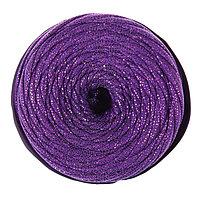 Пряжа 'Glitz' 100 полиэстер 45м/100гр, ширина нити 5 мм (фиолетовый)
