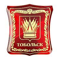 Магнит-герб 'Тобольск'