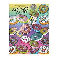 Дневник универсальный для 1-11 классов 'Радужные пончики', твёрдая обложка, двойной УФ-лак, фольга, 40 листов