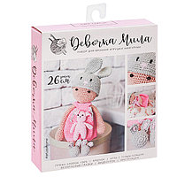 Амигуруми Мягкая игрушка 'Девочка Мила', набор для вязания, 10 x 4 x 14 см