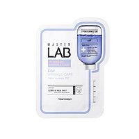 Маска для лица Tony Moly Master Lab EGF антивозрастная с эпидермальным фактором роста, 19 мл