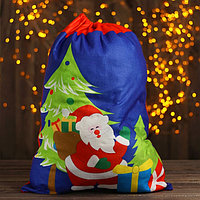 Мешок Деда Мороза 'Дедушка с подарками', 58x42 см, цвет синий