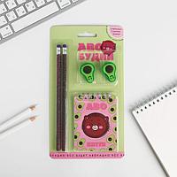 Канцелярский набор 'Аво-будни', ластики 2 шт, блокнот, карандаши