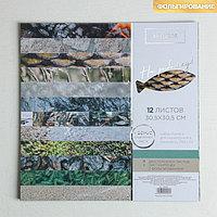 Набор бумаги для скрапбукинга с фольгированием 'На рыбалку', 12 листов, 30.5 x 30.5 см