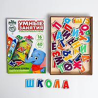 Дидактические игры и материалы 'Изучаем буквы', книга с занятиями