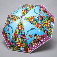 Зонт детский , 8 спиц d87см