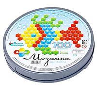 Мозаика шестигранная, 100 элементов