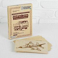 Доски для выжигания 'Подарок своими руками папе, дедушке, брату, другу', 5 шт.