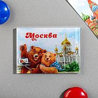 Магнит 'Москва. Храм Христа Спасителя'