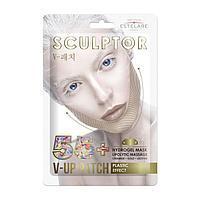 Гидрогелевая маска-липолитик Estelare SCULPTOR 'Пластический эффект' 55 11 г