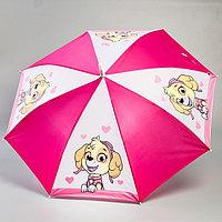Зонт детский, 70 см