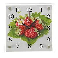 Часы настенные, серия Кухня, 'Клубника', стекло, 25х25 см, микс