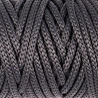 Шнур для рукоделия полиэфирный 4 мм, 50м/110гр (т. серый)