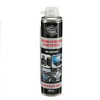 Пневматический очиститель АГАТ For Every Day, 400 мл, аэрозоль