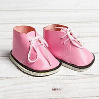Ботинки для куклы 'Завязки', длина подошвы 7,5 см, 1 пара, цвет нежно-розовый