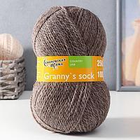 Пряжа Grannys sock W (Бабушкин носок ЧШ) 100 шерсть 250м/100гр т.натуральный (574) (комплект из 2 шт.)