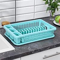 Сушилка для посуды, 42,5x27,5x9,5 см, цвет аквамарин