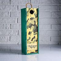 Коробка для бутылки 11x10x33 см деревянная подарочная 'Любимому мужу. Камуфляж'