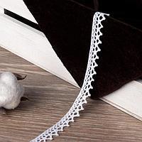 Кружево вязаное, 8 мм x 15 ± 1 м, цвет кипенно-белый