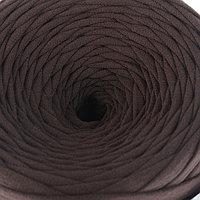 Пряжа трикотажная широкая 50м/160гр, ширина нити 7-9 мм (шоколадный)