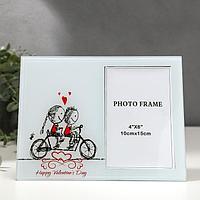 Фоторамка стекло 10х15 см 'Влюблённые малыши на велосипеде' 17х22 см