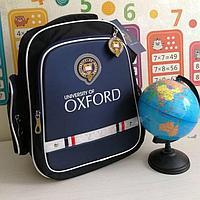 """Школьный рюкзак """"Oxford"""" синий"""
