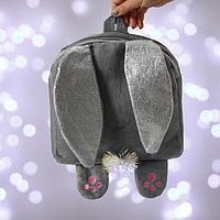 Рюкзак детский 'Заяц', новогодний, 28х28 см