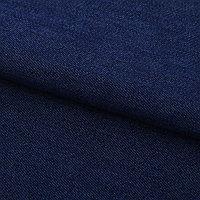 Ткань для пэчворка мягкая джинса тёмносиняя, 47 х 50 см