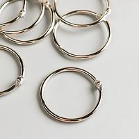 Кольца для творчества (для фотоальбомов) 'Серебро' набор 10 шт., d4 см