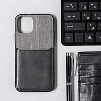 Чехол LuazON для iPhone 11 Pro, с отсеком под карты, текстиль+кожзам, черный