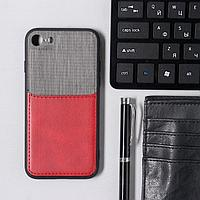 Чехол LuazON для iPhone 7/8/SE (2020), с отсеком под карты, текстиль+кожзам, красный