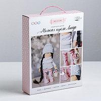 Интерьерная кукла 'Линда', набор для шитья, 18 x 22.5 x 4.5 см