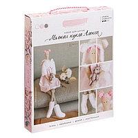 Интерьерная кукла 'Алекса', набор для шитья, 18.9 x 22.5 x 2.5 см