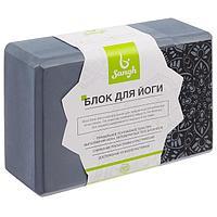Блок для йоги 23 x 15 x 8 см, 120 г, цвет серый