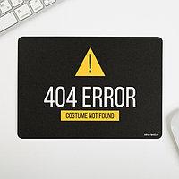 Коврик для мыши '404 error', 21 x 15 см